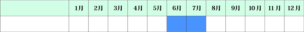 カラーカレンダー